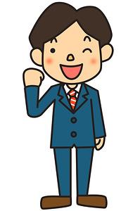 http://www.kekkon-hikaku.com/wordpress/wp-content/uploads/2015/03/ab75917fdf02f1999270b35cc88039f2_199_300.jpg