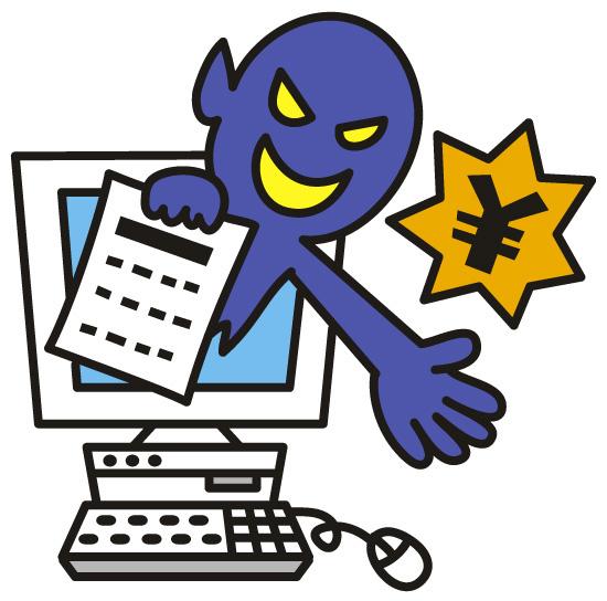 詐欺の二次被害 - lossecretosdelosbancos.org